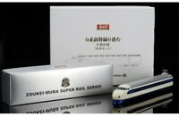 Zoukei Mura HO Scale JR Shinkansen Bullet Train Series 0 Model Basic 4 Car Set