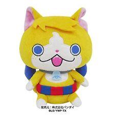 Yokai Watch DX Kuttari stuffed toy's Nyan Tomunyan