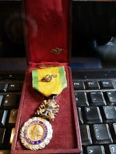 """Médaille militaire Date 1870 -12th Aero Squadron """"Strokes"""" Device On Medal Rare"""