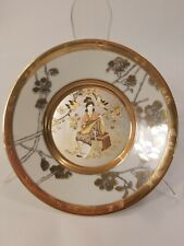 "Chokin Plate Eternal Wishes Good Fortune Hamilton Collect. ""Marital Bliss"" 6"""