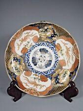 "Japanese Japan Imari Porcelain 9 5/8"" bowl w/ Floral & Phoenix Decor ca. 19th c."