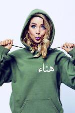 Personalised Arabic name modern fashion unisex hoodie