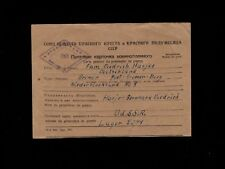 Germany USSR Wehrmacht B Harjes POW In Russia Censor 1947 Card #4 5i