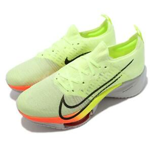 Nike Air Zoom Tempo Next% FK Flyknit Yellow Grey Men Running Shoes CI9923-700