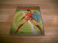 FAXANADU Dragon no Kiva game book / RPG