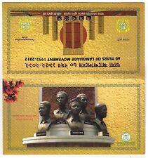 Bangladesh 60 Taka - Commemorative Bank Note - 2012 - P 61 - UNC with Folder