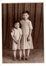 Photo : 2 enfant s ( Chine )