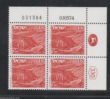 ISRAEL Landscape #463 NEGEV 0.15  Plate Block Stamp 03.04.74  / 031394