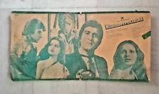 1978 Old Vintage Muqaddar Ka Sikandar Movie / Film Record 33 1/3 RPM EMI India