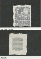 Fiume (Italy), Postage Stamp, #B15 Mint No Gum, 1919