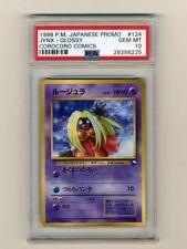 POKEMON PSA 10 GEM MINT JYNX 1998 JAPANESE PROMO CORO CORO CARD HARD GRADE POP 4
