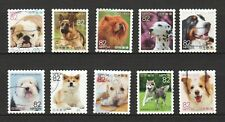 JAPAN 2017 FAMILIAR ANIMALS SERIES 4 (DOGS & PUPPIES) 82 YEN SET 10 STAMPS USED