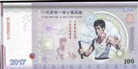 2017 🌎💷🐱👤🥋 100 Yuan China 🌎💷🐱👤🥋 BRUCE LEE 🥋🐱👤 Fantasy Note