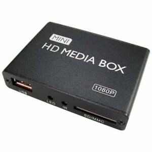Mini HD Media Box USB SD Card Input HDMI AV YUV 1080p