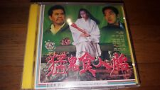 Demons Baby emotion cheung Universe vcd uncut new sealed hong kong category III