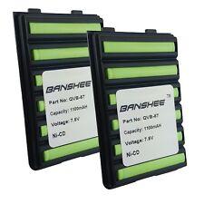 2 FNB-V57 FNB-83 Battery for YAESU VX-160 VX-160U VX-210 FT-250R FT-270R
