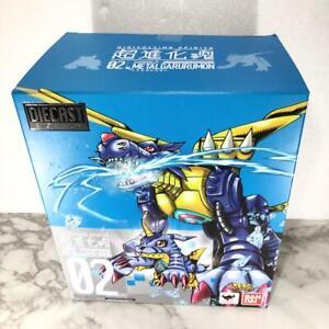 Digivolving Spirits 02 Metal Garurumon Digimon Adventure Bandai Japan used