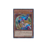 24654 Yugioh Yu-Gi-Oh FOIL 15AX-JPM01 Dark Magician Girl Japanese Secret Rare