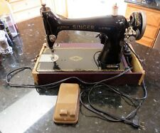 SINGER Sewing Machine Model 66~Alligator-Look Case & Foot Pedal~H113064~ca 1906