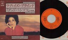 "JANIS IAN-Love Is Blind  Japan  7""single"