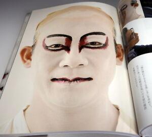 Makeup of Kabuki book from Japan Japanese #0954