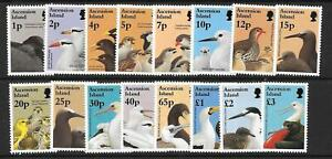 ASCENSION SG679/94 1996 BIRDS & THEIR YOUNG  MNH