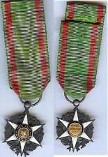 Médaille en variante - Mérite agricole réduction d=18mm émail bon état