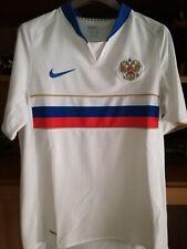 Altre maglie da calcio Nike bianca | Acquisti Online su eBay