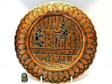 Vintage Copper Cairo Ware Plate / Wall Plaque with Inlaid Silver Egyptian Design