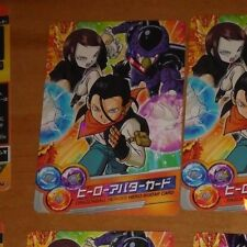 DRAGON BALL Z DBZ DBS HEROES PROMO AVATAR CARD CARTE SPECIAL JAPAN MINT #K223