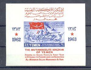 YEMEN 1964 - MI# BLOCK 8 ---** MNH VF