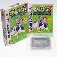 Bokujo Monogatari 2 Harvest Moon GB Nintendo GAMEBOY Japan Import Boxed Complete