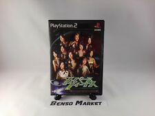 SPACE VENUS STARRING MORNING MUSUME SONY PS2 IMPORT JP JAP GIAPPONESE COMPLETO