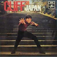 Cliff Richard (Vinyl LP 1st Issue)Cliff In Japan-Columbia-SCXO 6244-Australia-VG