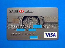 VISA KINGDOM OF SAUDI ARABIA, A stunningly spectacular card
