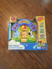 Little Learner My First Activity Board 12 Months Toy