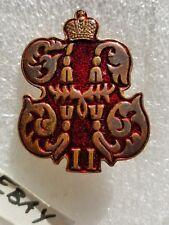 Russian Red Enamel Crown Crest II Badge Medal