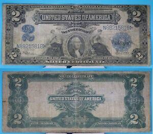 1899 $2 (Porthole) Silver Certificate FR# 258 Vibrant Blues No Pin Holes