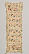 STUNNING! VERY EARLY ANTIQUE OTTOMAN YAGLIK EMBROIDERY TAPESTRY SUZANI 17th/18th