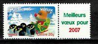FRANCE 2006 NEUF** N°3986A** MEILLEURS VOEUX POUR 2007 TIMBRES PERSONNALISES