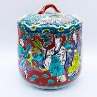 """Vtg Asian Famille Rose Mandarin Lidded Stoneware Tobacco Biscuit Jar 5""""W 6.5""""H"""