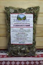 Ukrainian Carpathian Gynecological Tea  Herbal  Tisane  100 g / 3.5 oz