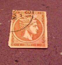 Greece Stamp Scott# 16 Hermes 1862-67 C296