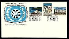 International TOURIST YEAR 1966 Island Scopelos Plaka Temple of Apollo Greek FDC