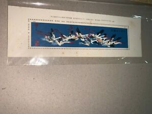 CHINA T110 1986 ms miniature sheet bird ( foxing)