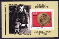 DDR Block 68 **, 100. Geburtstag Georgi Dimitrow 1982, postfrisch, MNH