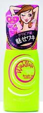 Wakilala Bright Up essence 120ml lotion for underarm removing melanin Japan