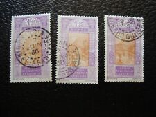 GUINEE - timbre yvert/tellier n° 112A x3 oblitere (A18)
