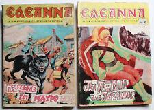 2 X Very Rare Vintage 1975-1976 Eleana Greek Girls Comic Kabanas Greece !