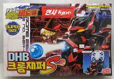Battle B-DAMAN (Beadman) Super Sized 'Chrome Zephyr S' DHB by Takara & Sonokong